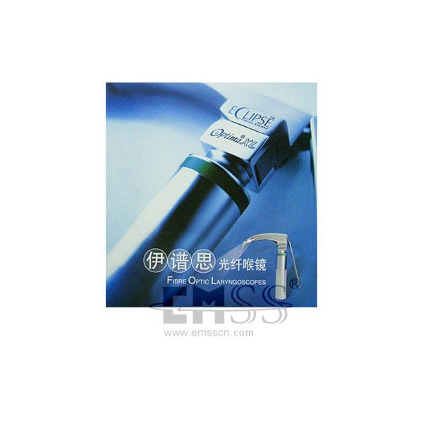 喉镜EHJ-002